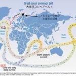 海洋の支配は.アメリカの安全保障の基盤である  第 834 号