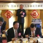 華僑と外国籍を持つ華人.情報網を張り巡らせ経済利益で結合する  第 994 号