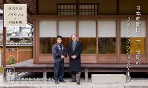 「ポストコロナ」に日本の会社がどう変わるのか  第 1,984号