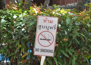 No Smoking Sign, Downside of Airbnb Vacation Rentals