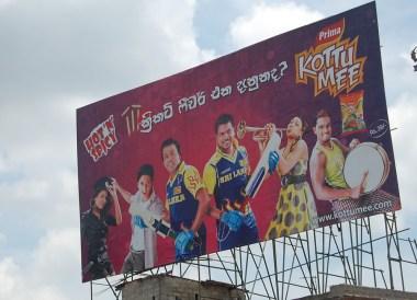 Sri Lankan Billboards, South Sri Lanka Tour, Independent Travel, Asia