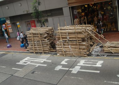 Bamboo Scaffolding, Hong Kong by Train Travel, MTR Top Attractions, Asia