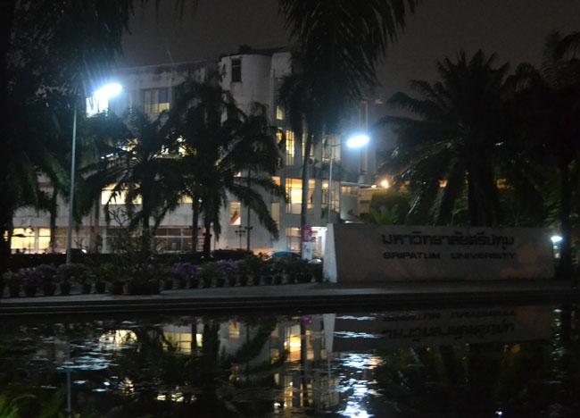 Sripatum SPU Fountain at Night, Bangkok Student Life in Southeast Asia