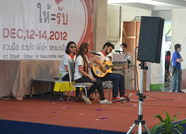 Sripatum University Stage, Bangkok Student Life in Southeast Asia