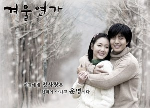 Winter Love Song Soap Opera, Eating at Bangkok Korean Barbecues