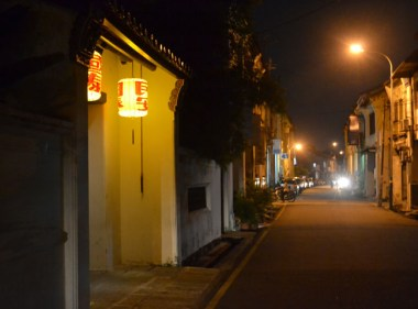 Unesco Love Lane at Night in Georgetown, Penang, Southeast Asia