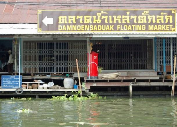 Damnoen Saduak, Damnoen Saduak Floating Market Bangkok, Southeast Asia