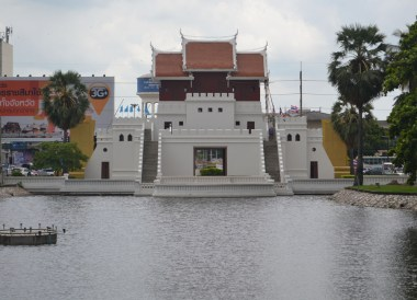 Korat City Gate, Top Attractions in Korat, Nakhon Ratchasima Isaan, Thailand