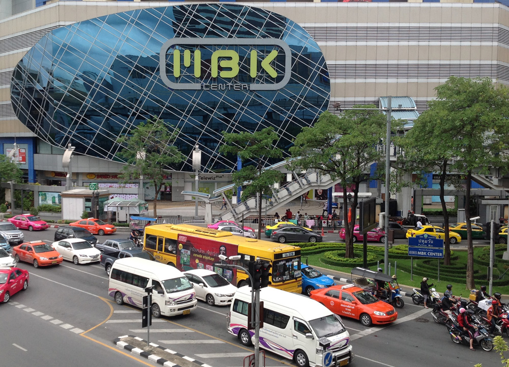 MBK Mahboonkrong, Top 5 Bangkok Malls, Best Shopping Centres in Bangkok