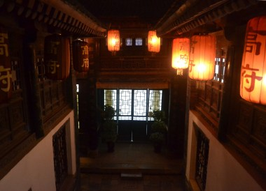 Gao Grand Courtyard, Top Attractions in Xian China (Shaanxi)