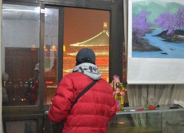 Views from Post Office, Tourist Scam in Xian China, Calligraphy Art
