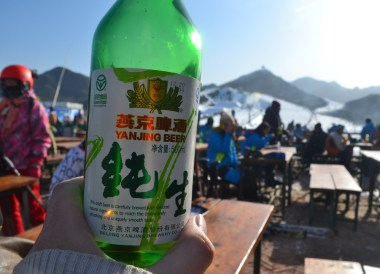 Drinking Yanjing Beer, Best Beers and Alcohols in Asia