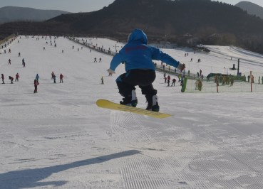 Snowboarding Beginners Slope, Nanshan Ski Resort Beijing China