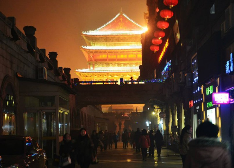 Xian Drum Tower at Night. Top Attractions in Xian China (Shaanxi)