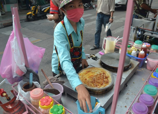 International Street Food in Bangkok, Prik Pao Moo Yong,