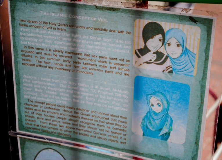 Mosque Rules, Mosques in Kuala Lumpur Malaysia