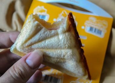 7-11 Food Bangkok, Ham and Cheese Toastie Thailand