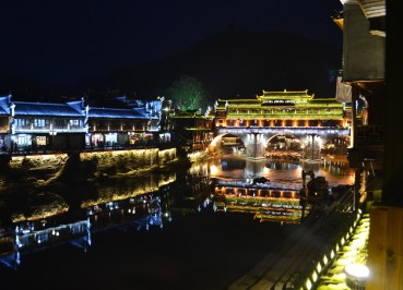 Hotel Views, Zhangjiajie to Fenghuang, Phoenix Ancient City