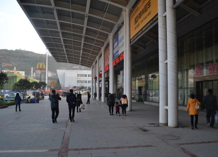 Bus Station, Travel from Changsha to Zhangjiajie