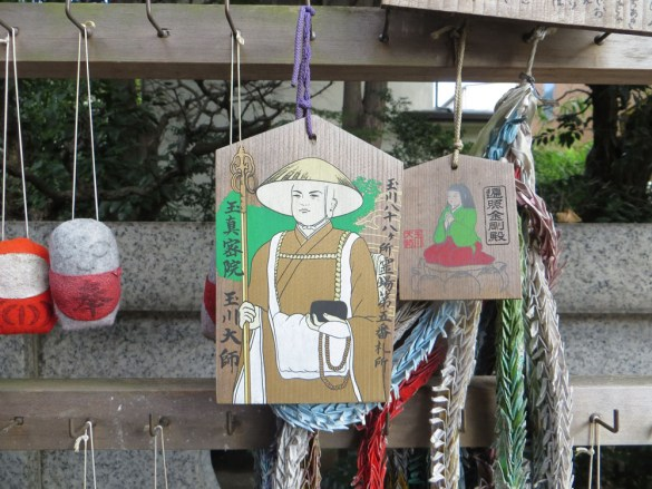Tunnel Entrance, Tamagawa Daishi Temple, Tokyo, Justin Egli