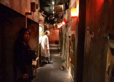 Alcatraz ER Bar, Best Themed Cafes and Restaurants in Tokyo