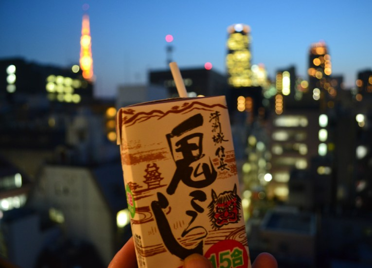 Sake Small Carton, Best Beers and Alcohols in Asia