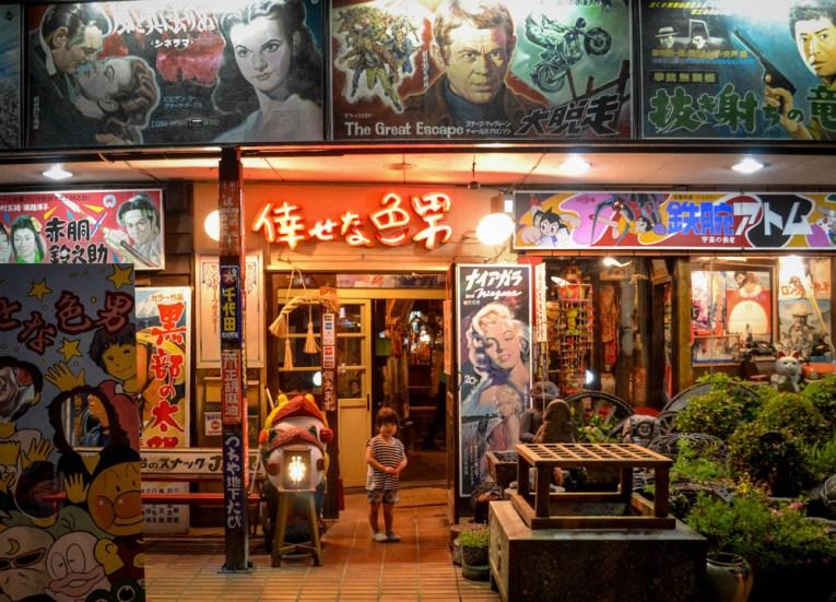Tsurasaki at Night, 8 Hells of Beppu by JR Pass, Japan Travel