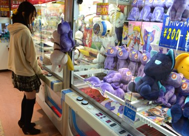 UFO Grabbers, Things to do in the Sendai Station Area Nightlife
