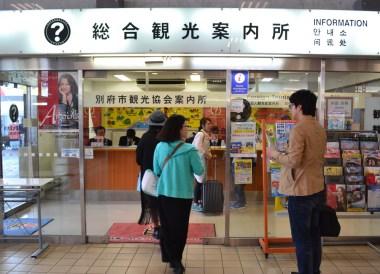 Ticket Office, 8 Hells of Beppu by JR Pass, Japan Travel