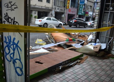 Broken Shopfronts, Tourist in a Typhoon in Taipei, Taiwan