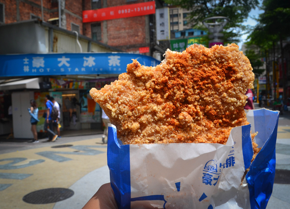 Taiwan Fried Chicken, Best Tourist Area in Taipei Ximending Ximen Metro Station