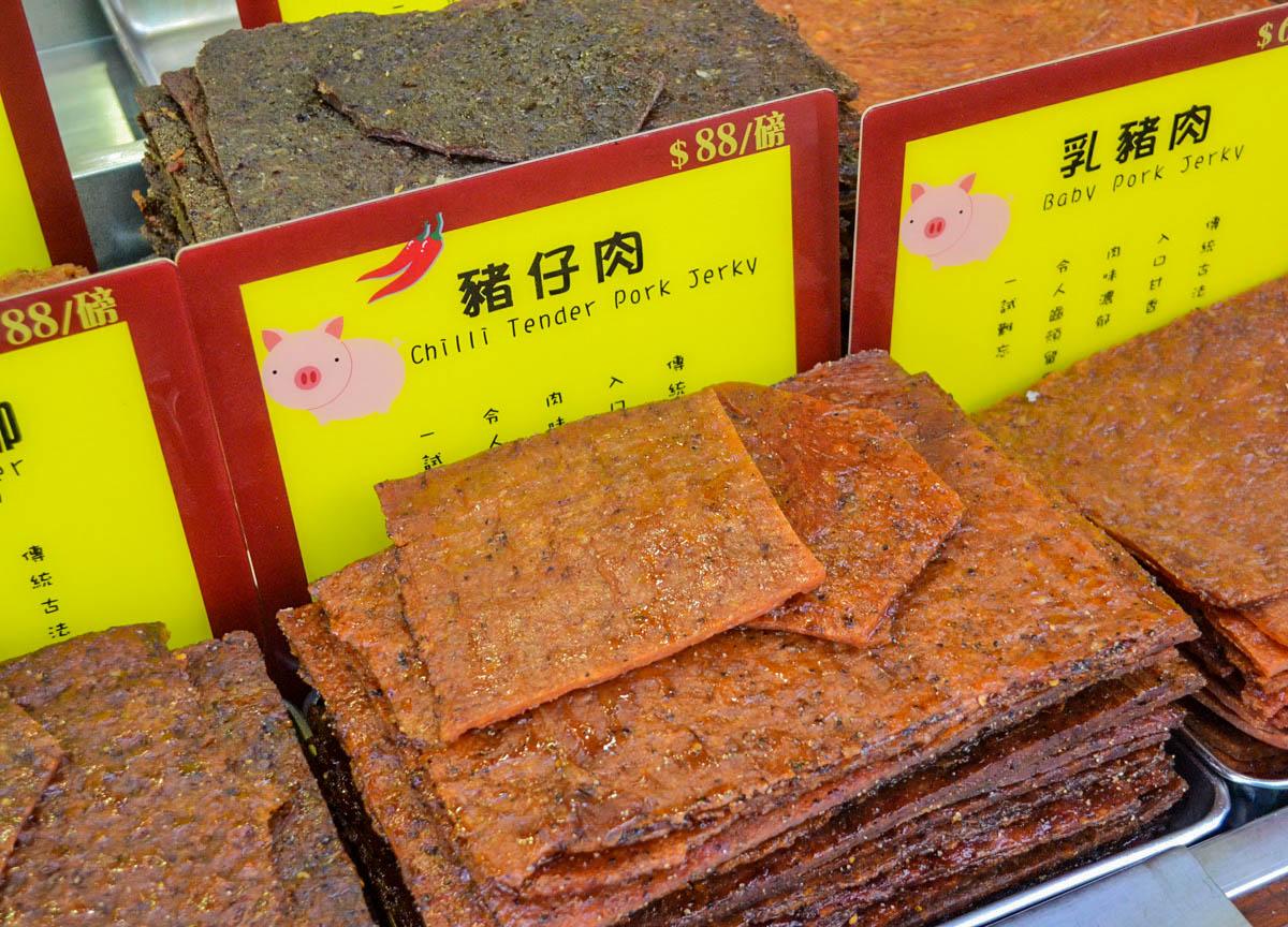 Spicy Pork Jerky Best Macanese Foods And Eating In Macau