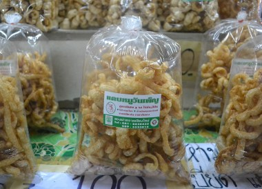 Pork Scratchings, Best Northern Thai Sausage in Chiang Mai Mae Hia Market