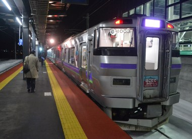 Hakodate Train, tourist attractions in hakodate hokkaido japan