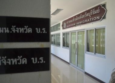 Visa Services Buriram, Thai VISA Extension at Immigration Offices Outside of Bangkok incl. Isaan