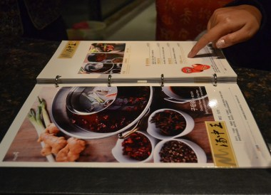 English Menu, Sichuan Mala Hot Pot Cygnet Chongqing China Chillies Pepper