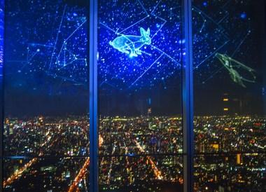 Abeno Harukas 300, Top Tourist Attractions in Osaka Japan