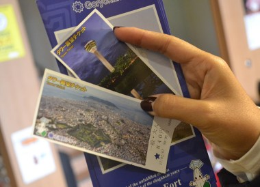 Goryōkaku Tower Tickets, tourist attractions in hakodate hokkaido japan