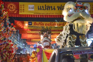 Dragons, Pak Nam Pho Chinese Festival Nakhon Sawan, Southeast Asia