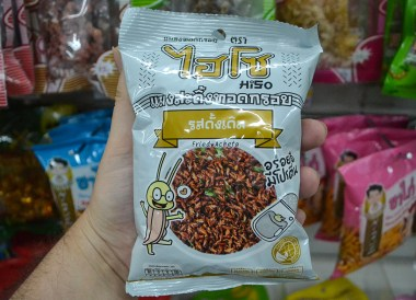 Fried Crickets, Seven Eleven 7-11 Food in Bangkok Thailand