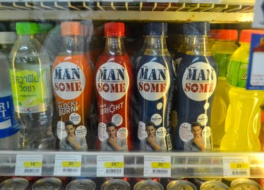 Mansome Juice, Seven Eleven 7-11 Food in Bangkok Thailand