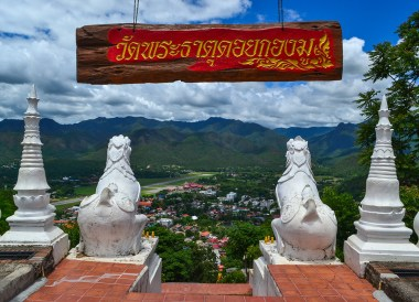 Wat Phrathat Doi Kongmu, 3-Day Road Trip: Mae Hong Son Loop from Chiang Mai