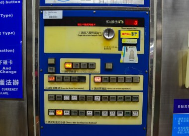Local Ticket Machine at Taipei Main Station for Taipei to Jiufen
