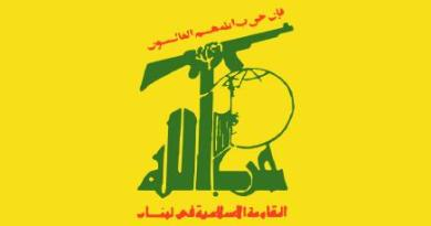LLL - Live and Let Live - Hezbollah starts a new campaign with a purpose to contain the impact of the financial crunch
