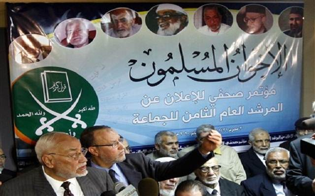 LLL - Live and Let Live - Kuwait branch of the Muslim Brotherhood transfers savings of Egyptians in installments to harm their homeland's economy