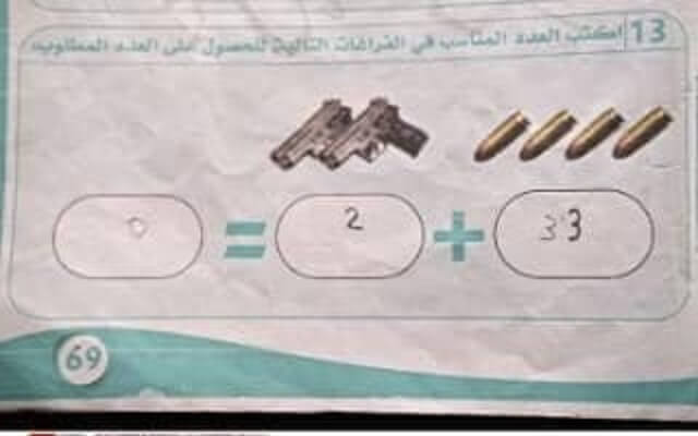 LLL-Live Let Live-ISIS textbooks featuring guns and tanks used to teach children mathematics
