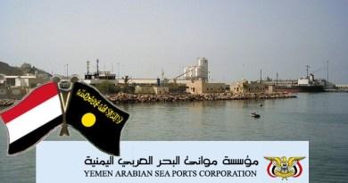 LLL-Live Let Live-LLL-Live Let Live-Mukalla Port - the Maritime terror gate