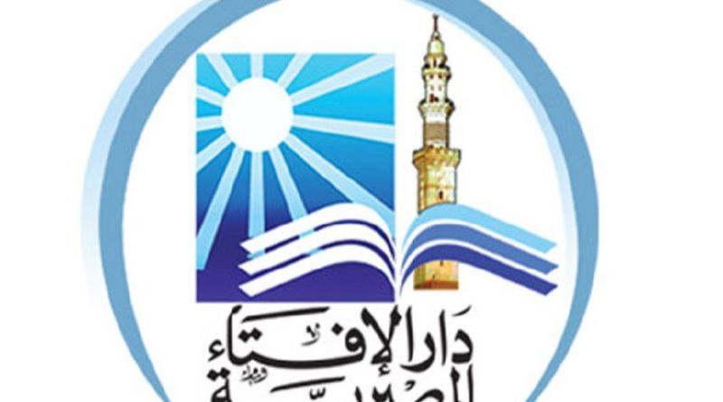 LLL - Live Let Live - Egypt's Dar Al-Ifta: ISIS and Al-Qaeda are fighting over remains of the Muslim Brotherhood
