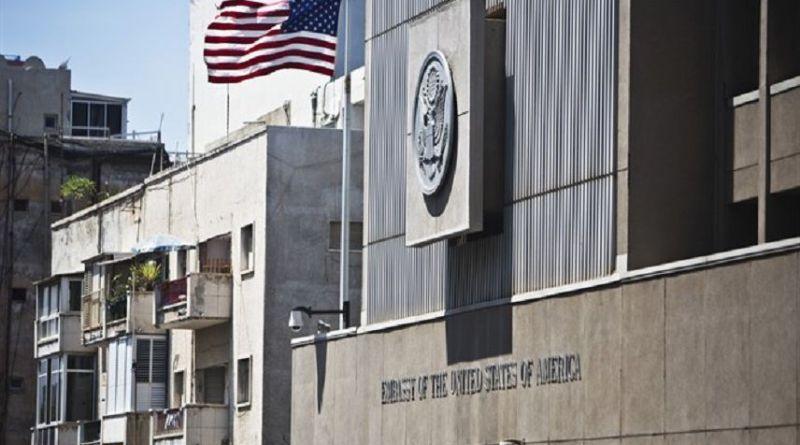 LLL - Live Let Live - Israeli Arab sentenced for plotting to attack the U.S embassy in Jerusalem
