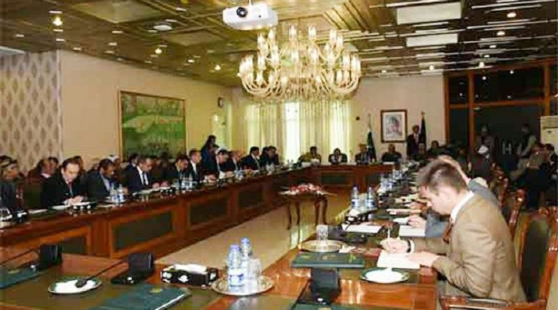 LLL - Live Let Live - Pakistan holds international conference on how to counter regional terrorism
